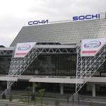Адлер-Сочи (Аэропорт)